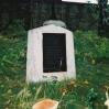 Cmentarz nr80 wSękowej