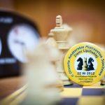 II Otwarte Amatorskie Mistrzostwa Szachowe Ziemi Lipińskiej