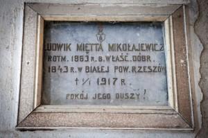 Epitafium Ludwika Miętty-Mikołajewicza wkaplicy Straszewskich nastarym cmentarzu - © Wiktor Bubniak 2012