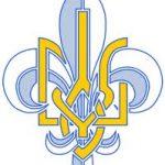 Obóz młodzieży ukraińskiej wRozdzielu