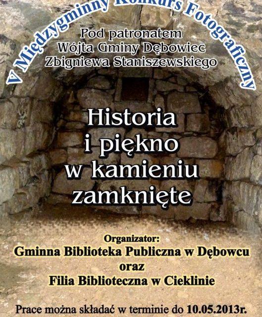 V Międzygminny Konkurs Fotograficzny wDębowcu