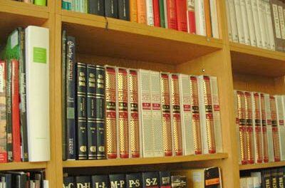Biblioteka wLipinkach samodzielna