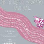 Ruska Bursa zaprasza naprzedstawienie: Jak toBursa mlekiem płynęła