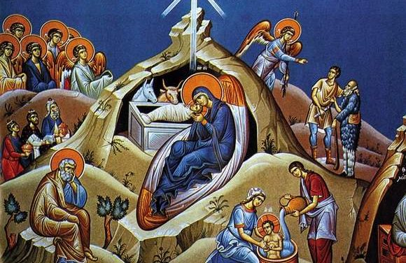 Христос Раждаєт ся!