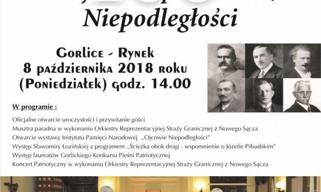 Zapraszamy nagorlickie obchody Jubileuszu 100-lecia Odzyskania przezPolskę Niepodległości