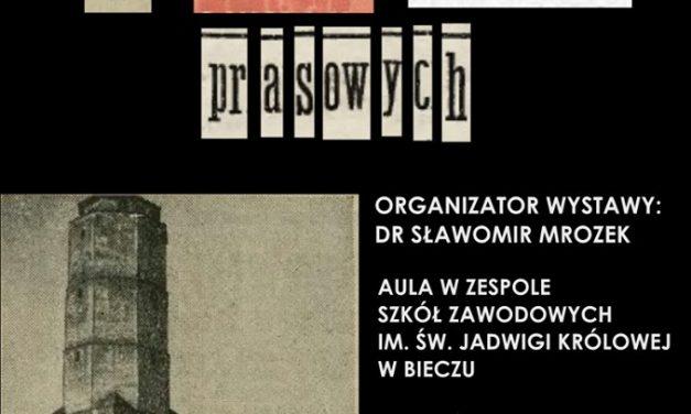 """Anna iKrzysztof Kusiak: Wystawa """"Biecz wstarych publikacjach prasowych"""""""